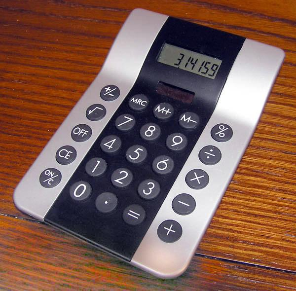THE PERFECT APPROVED CALCULATOR FOR THE PE EXAM! | Civil Engineering